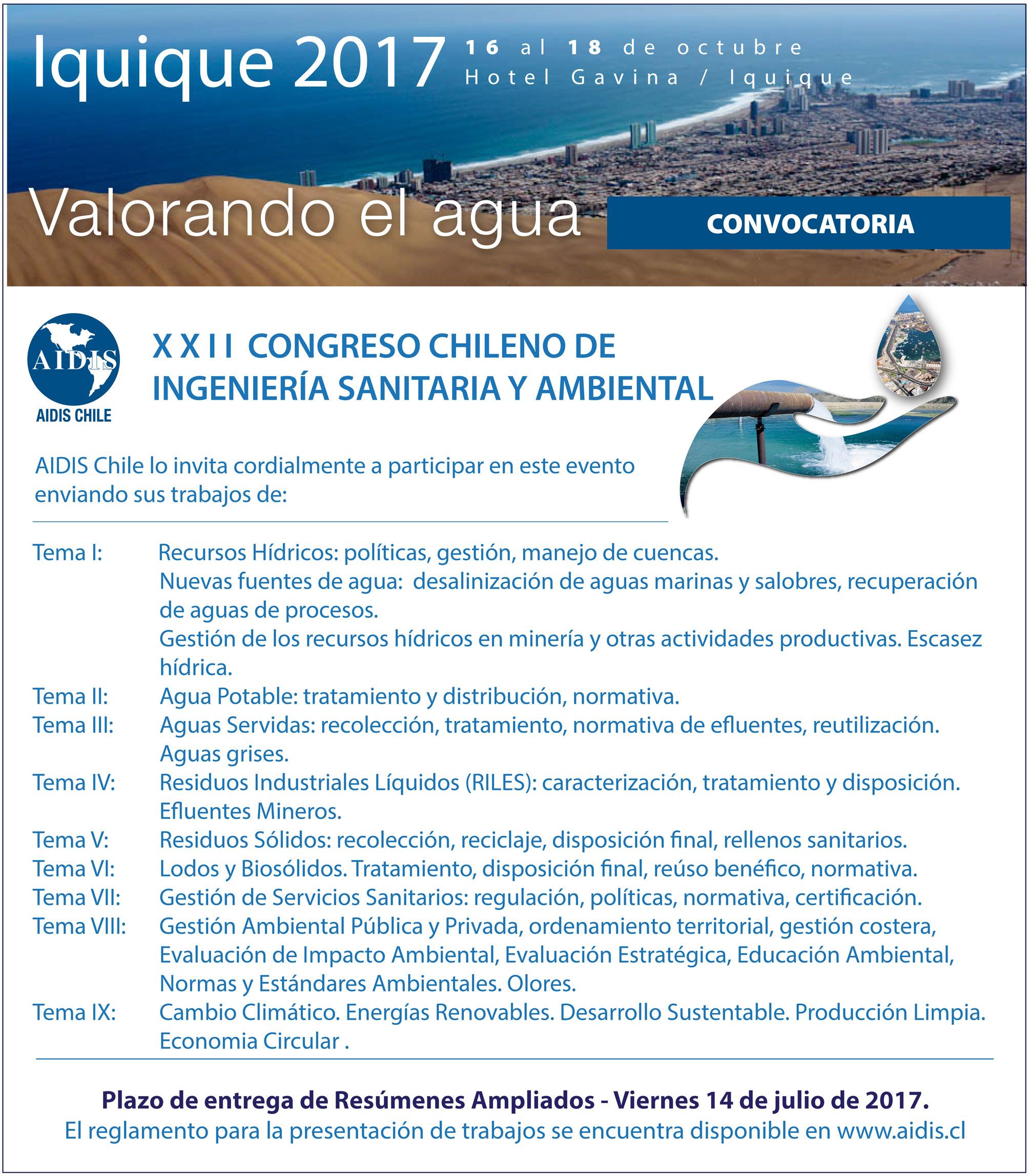 Congreso 2017aidis Convocatoria